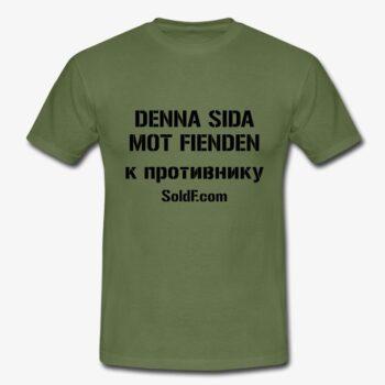 dennasida-ryska